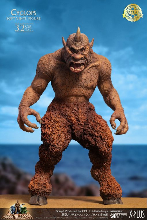 The model of the Cyclops from the film 'The Seventh Voyage of Sinbad') by Star Ace Toys